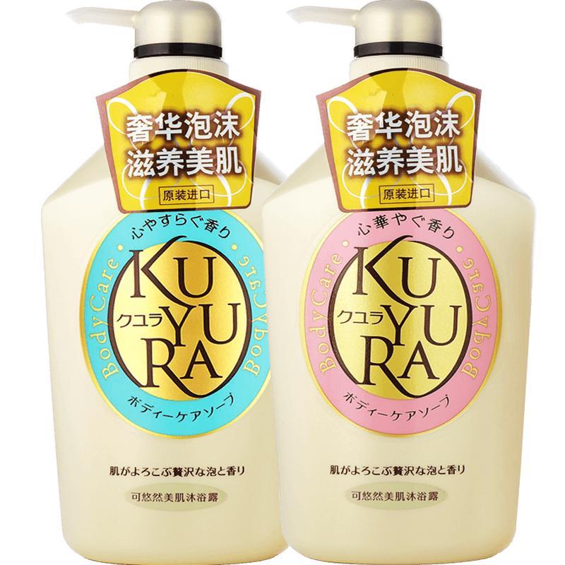 日本进口资生堂沐浴露 新品可悠然美肌沐浴乳套装550ml*2保湿留香