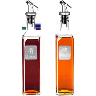 酱油瓶家用厨房油罐大号装玻璃壶
