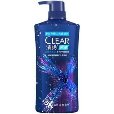 清扬男生控油冰海洗发水650g+男士清洁沐浴露200g