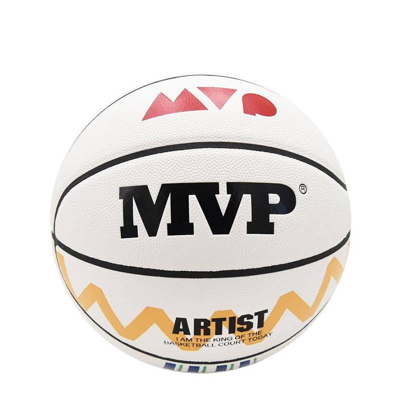 7号篮球小学生成人软真皮手感耐磨水泥地室内外训练比赛专用蓝球