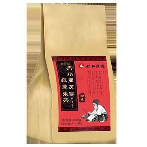 仁和红豆薏米茶同款