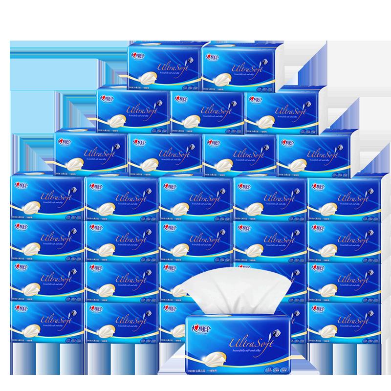 心相印抽纸整箱批发家用卫生纸心心相印旗舰店官网纸抽家庭装30包