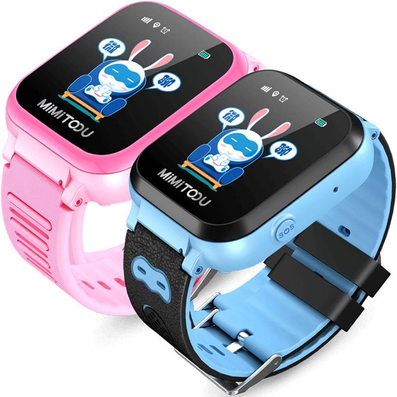咪咪兔儿童电话手表智能gps定位电信版多功能手机初中小学生防水男女孩触摸可通话插卡4g全网通运动手环