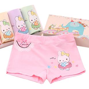 纯棉平角裤小女孩四角中大童短裤可在爱乐优品网领取10元天猫优惠券