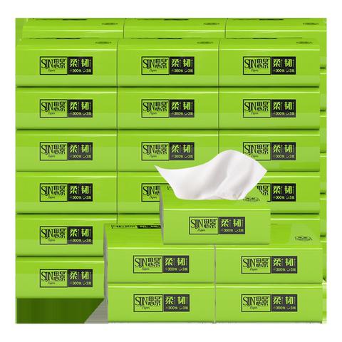 思景抽纸家庭装整箱批发30包婴儿面纸卫生纸巾餐巾纸抽家用实惠装