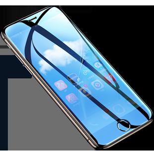 苹果7plus钢化手机水凝p手机膜
