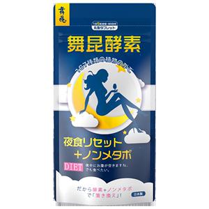 金达威日本进口舞昆夜间酵素167种植物果蔬浓缩发酵水果孝素正品