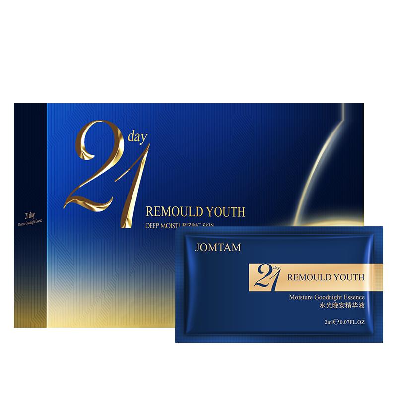 21天极光晚安精华液原液夜间提亮补水保湿收缩毛孔修护肌肤男女