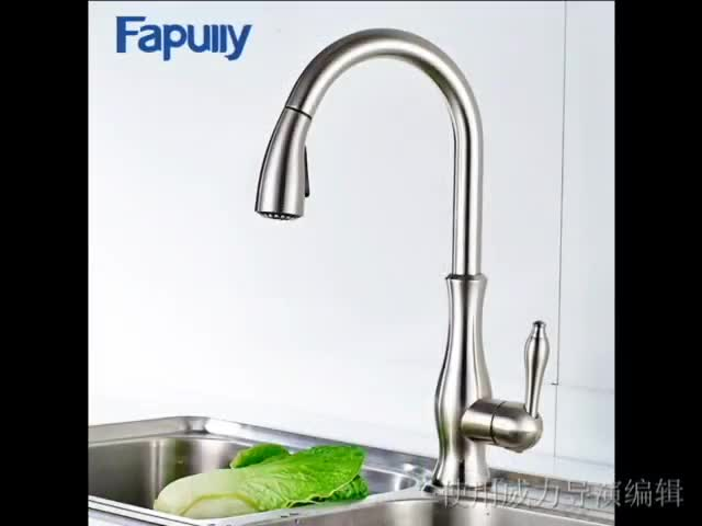 Fapully New product High Quality Pull out Kitchen Faucet Brushed ...