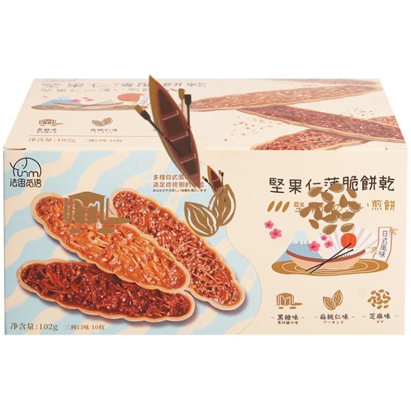法思觅语小叶酥薄脆酥船型薄脆饼