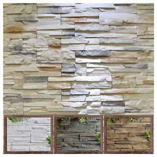 飾京坊 文化石電視背景牆室內牆磚仿古磚外牆磚外牆瓷磚文化磚