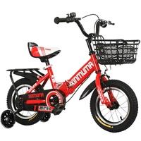 鑫木玛折叠1-2-3-5-6-7-10岁自行车好用吗