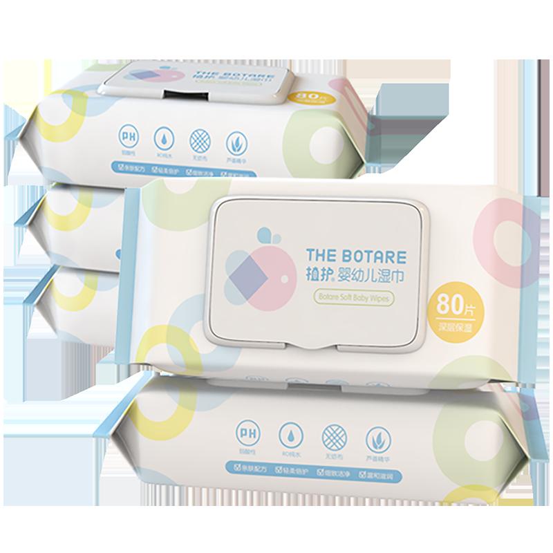 【植护】婴儿手口专用湿巾80抽*5包