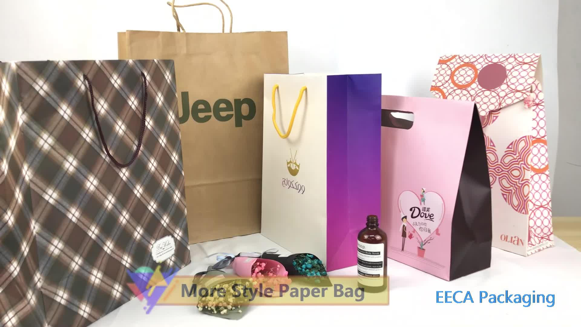 Folding Multi Color Kraft Paper Shopping Bag for Christmas/ Garment Paper Gift Bag