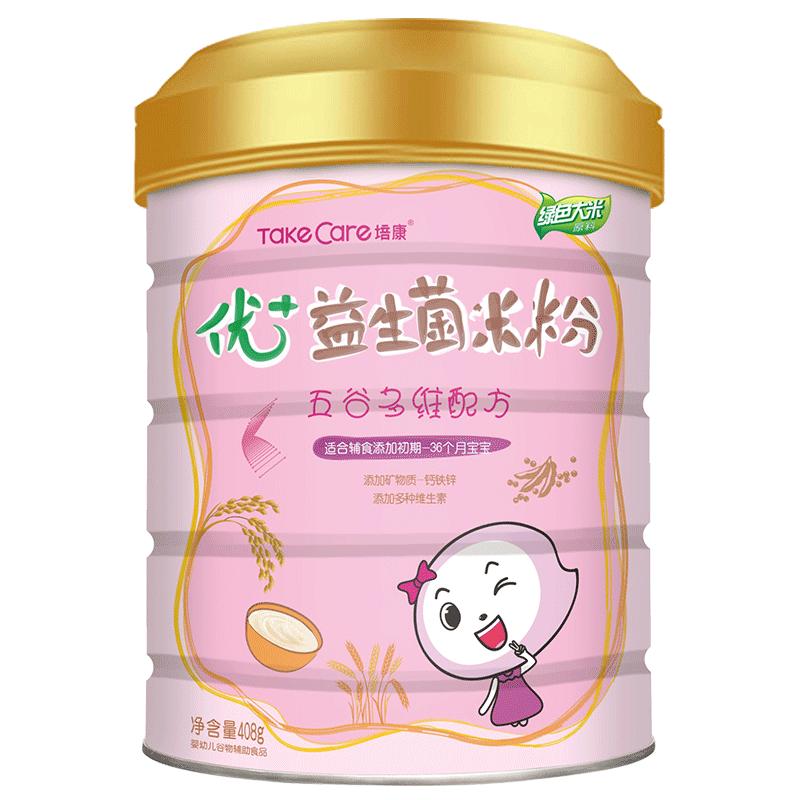培康【添加益生菌】婴儿营养米粉热销761件假一赔三