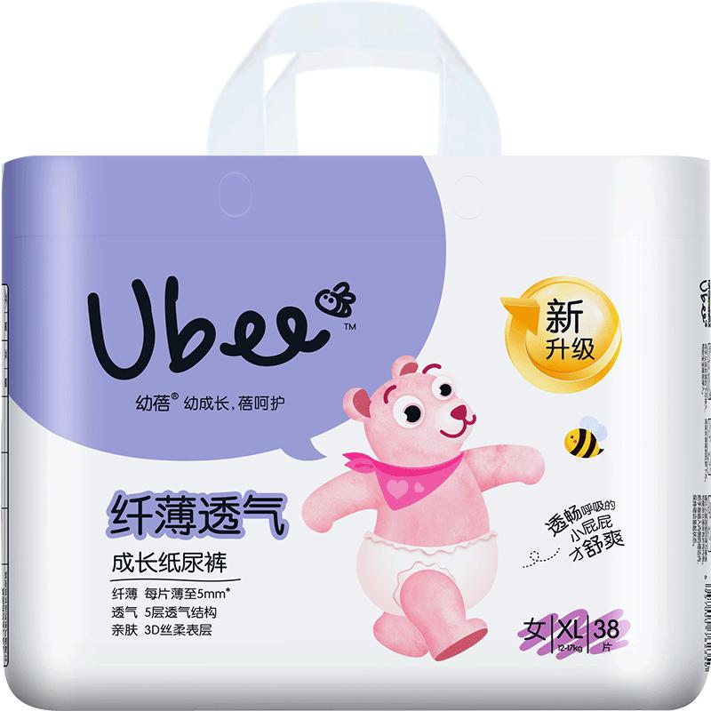 幼蓓婴儿纸尿裤XL38片女宝宝