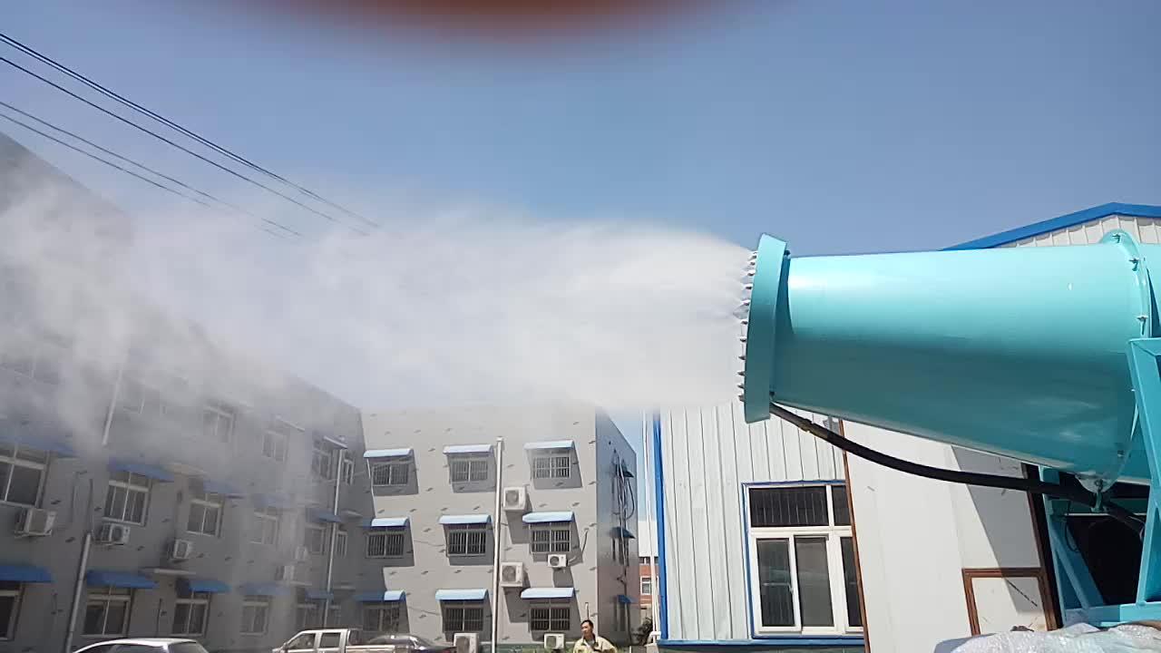 water misting machine