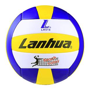 兰华硬排球中考学生标准软式专用球