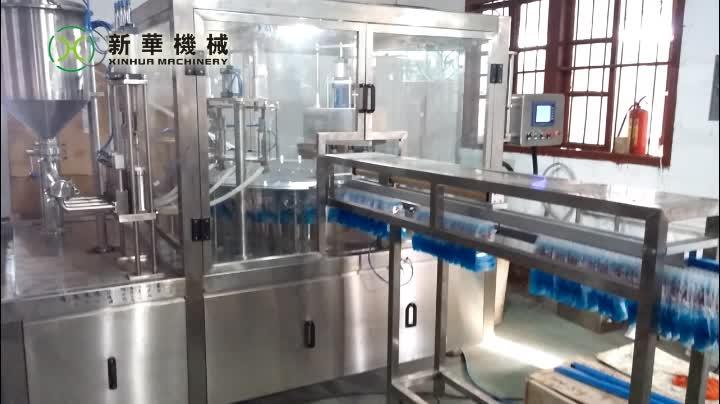 새로운 주둥이 충진 기계 해바라기 오일 최고 제조자
