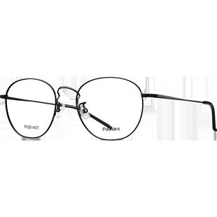 【女神杨紫代言!】派丽蒙柔韧纯钛镜框