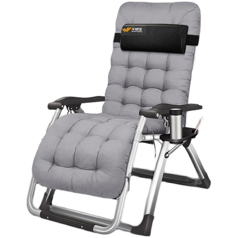 午憩宝折叠午休靠椅子便携家用睡椅质量好不好