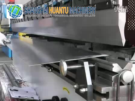 Shanghai HUANTU CNC Hydraulic press brake machine