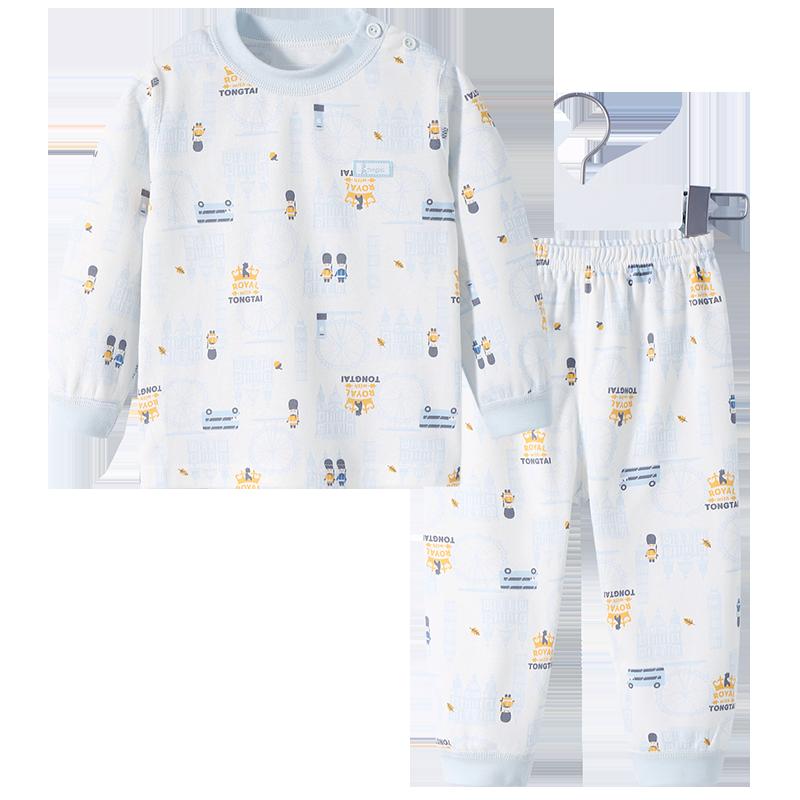 童泰婴儿保暖内衣套装冬季纯棉宝宝秋衣秋裤全棉儿童分体睡衣秋冬