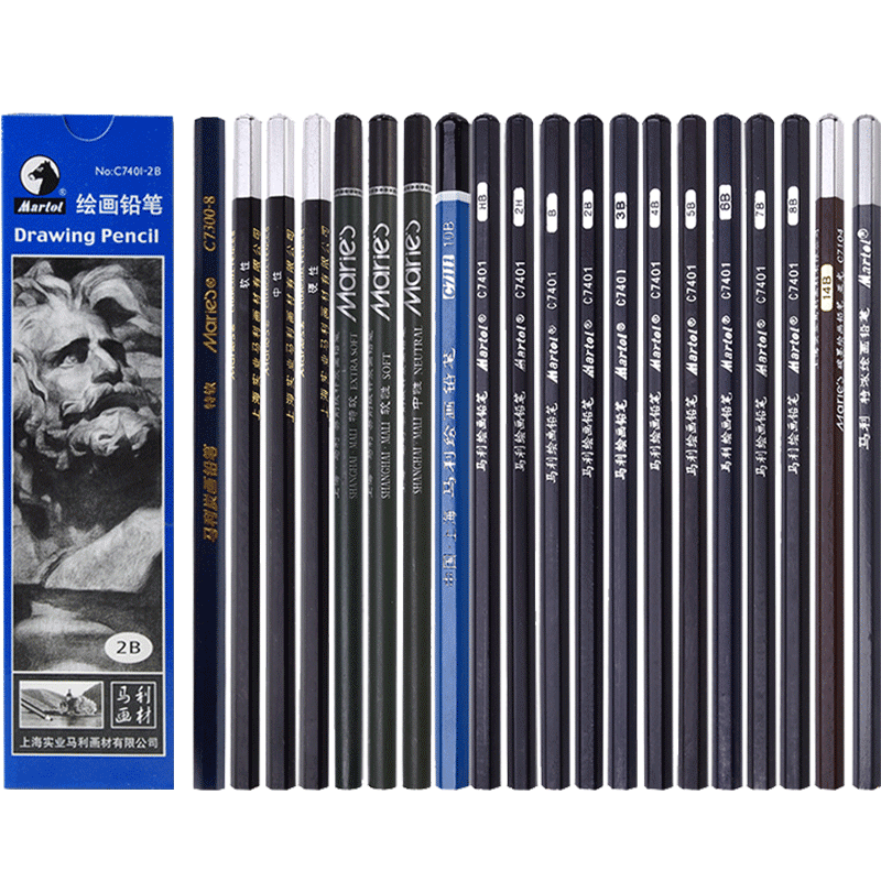 马利铅笔素描绘画碳笔初学者速写2h6b8b14b炭笔软中硬绘图2比4b美术用品马力牌12b画画套装hb美术生专用工具