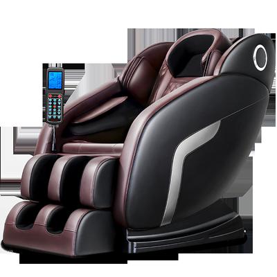 乐尔康电动新款按摩椅全自动家用小型太空豪华舱全身多功能老人器