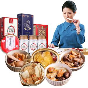 42天【豪华款】松济堂月子餐生化汤30