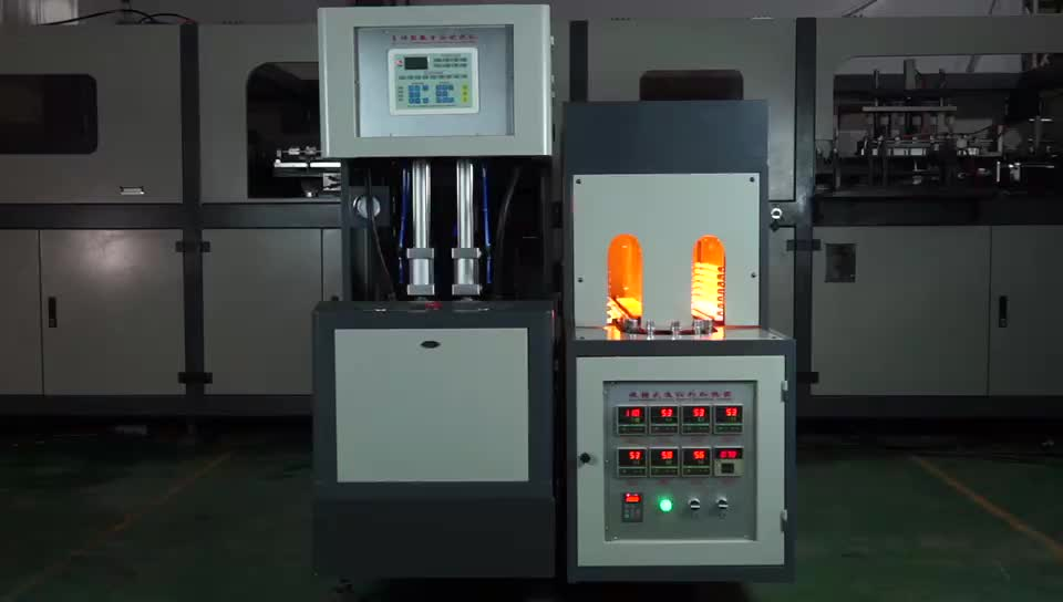 Hot selling semi-automatic oil bottle blow moulding machine for edible oil bottle with lateral handle insert