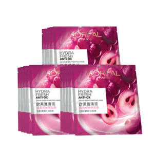 欧莱雅葡萄籽鲜粹面膜女补水保湿抗氧化清洁滋润提亮肤色正品15片