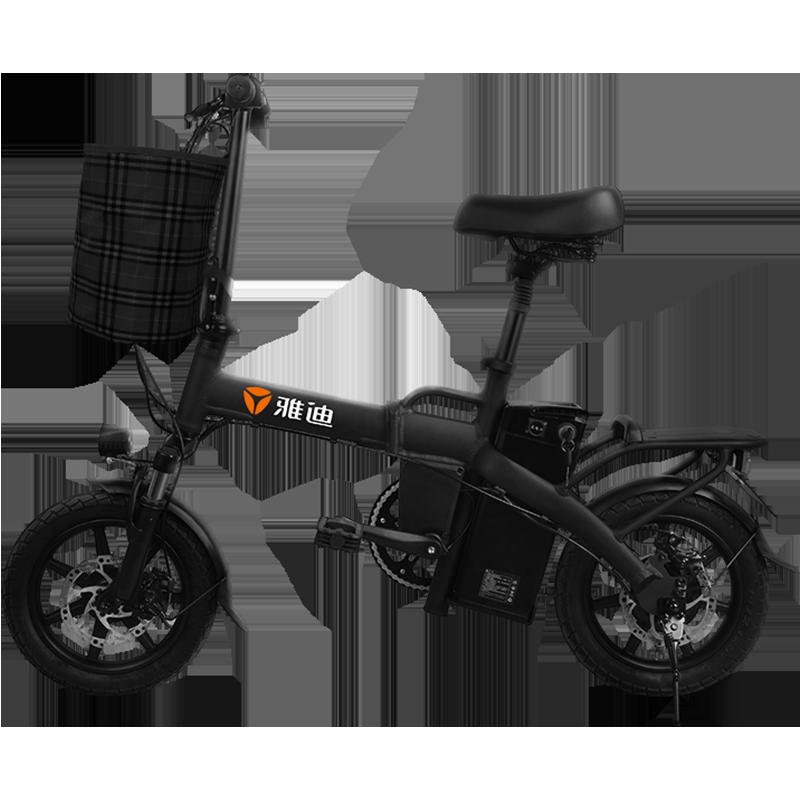 雅迪折叠电动自行车锂电电瓶车男女小型轻便助力车成人代驾电动车