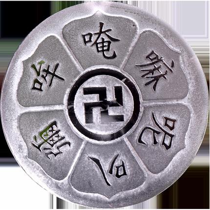 开光辟邪楞严咒天然白水晶护身符