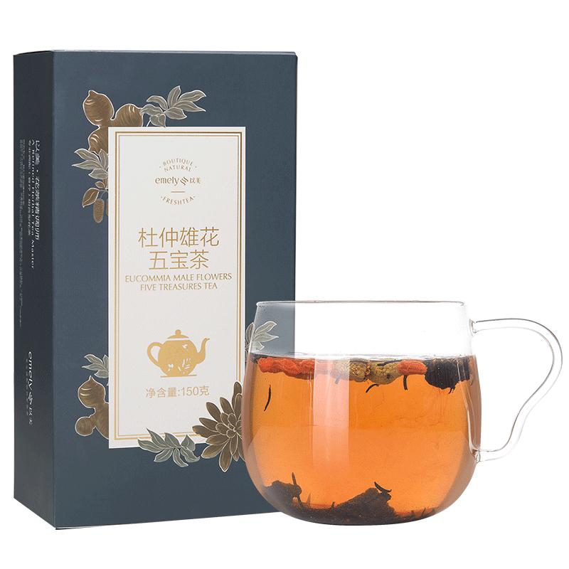 以美五宝枸杞花茶组合养生茶