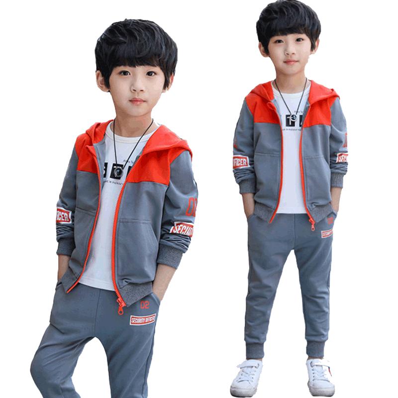 童装男童春装套装2020新款儿童洋气男孩运动春秋季两件套帅气潮衣