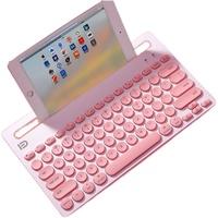 富德无线键盘鼠标套装小便携女生薄笔记本台式电脑游戏办公打字防水USB无线键鼠套装迷你粉色白色可爱声音小