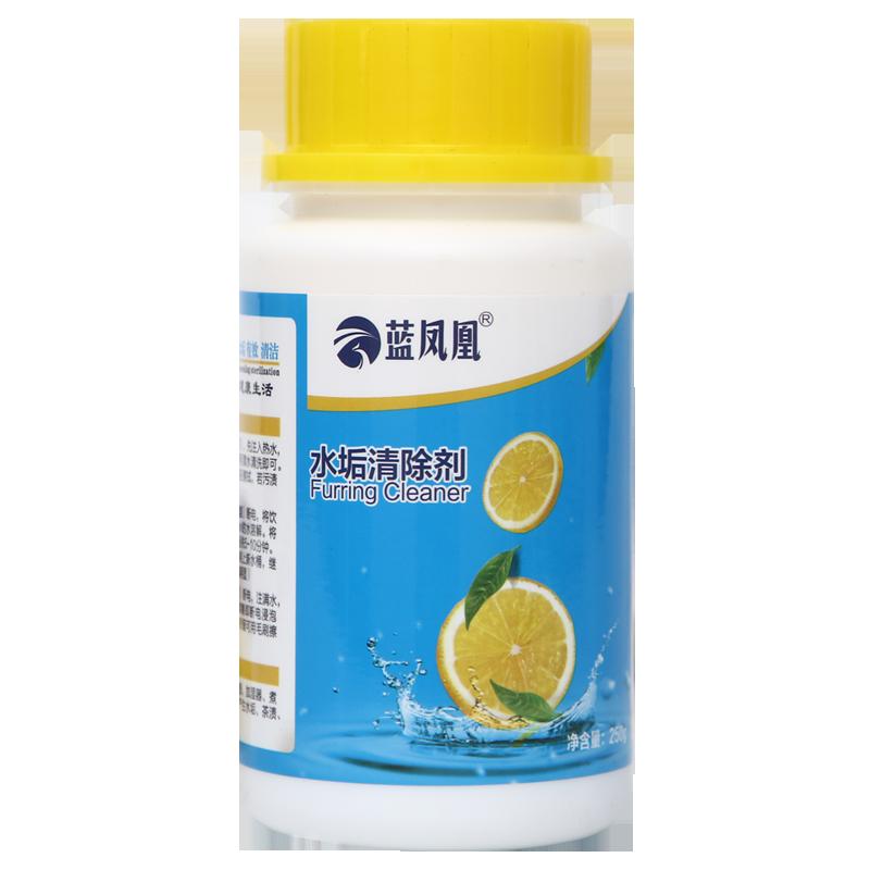 柠檬酸除垢剂家庭家用电热水壶安全去除水垢厨房饮水机食品级250g