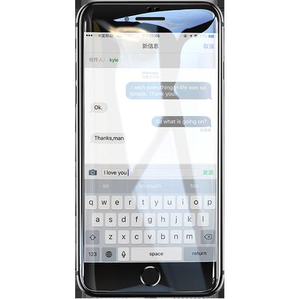 苹果8plus钢化iphone7手机8p贴膜