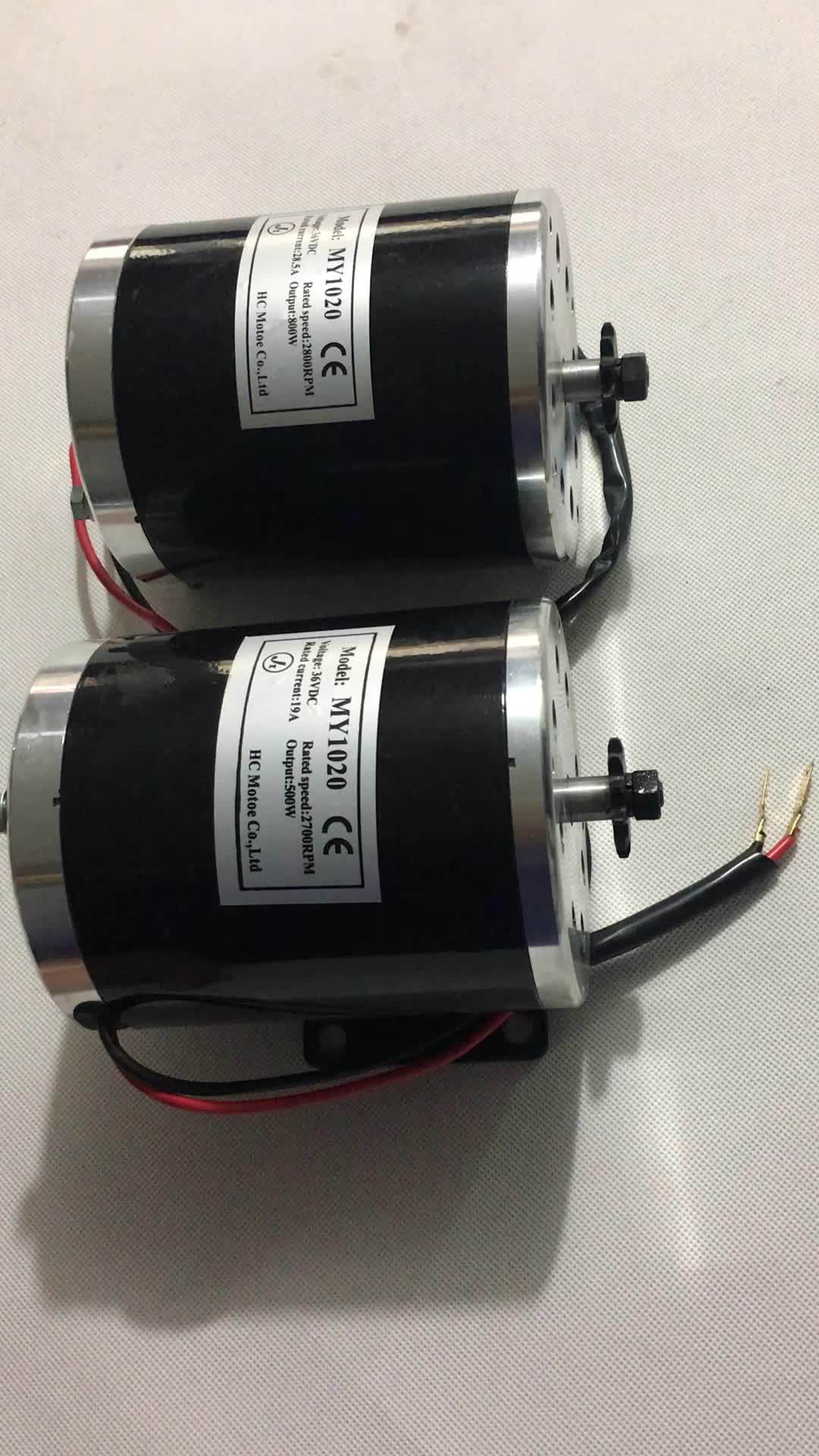 DC motor 24V 500W electric scooter motor brush MY1020