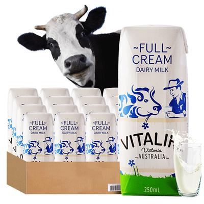 澳洲进口全脂早餐奶24盒装