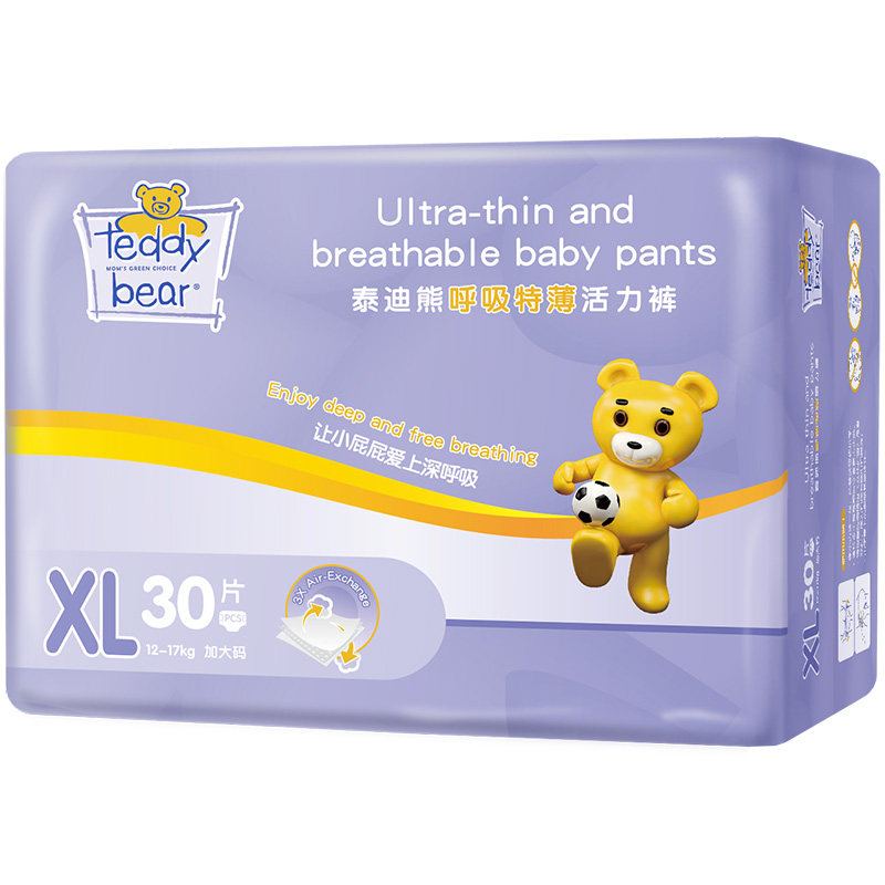 泰迪熊呼吸特薄xl码30片拉拉裤质量靠谱吗