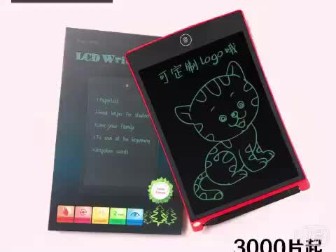 8.5 Inch E-Writer Handwriting Pads Portable Board for kids,office ,deaf-mute using new products LCD Writing Tablet