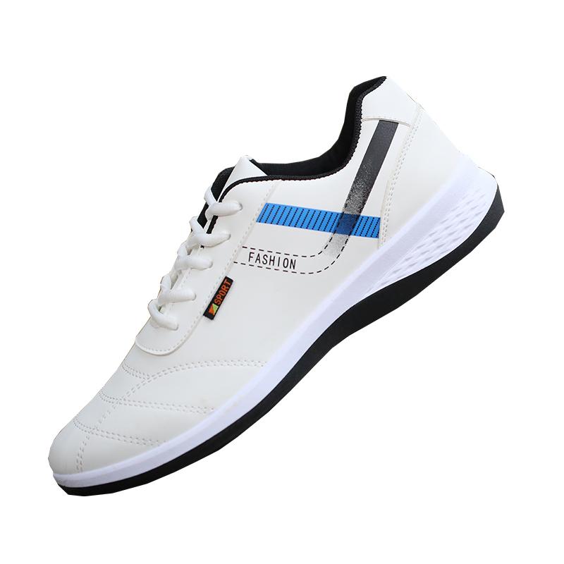 男鞋2021新款潮鞋夏季潮流帆布运动鞋百搭休闲小白板鞋男士皮鞋子