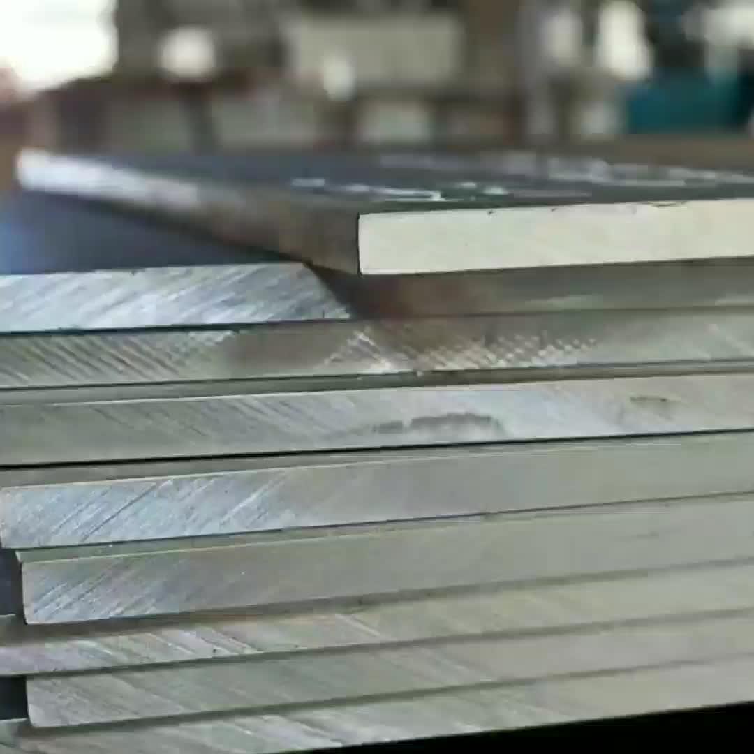MS laminado en caliente de acero HOJA DE MS de acero laminado en frío de chapa de acero laminado en frío