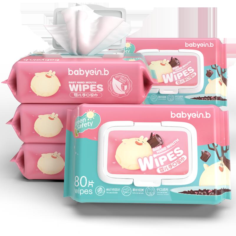 怡恩貝嬰兒柔濕巾紙巾幼兒新生大包裝特價成人家用寶寶手口屁專用