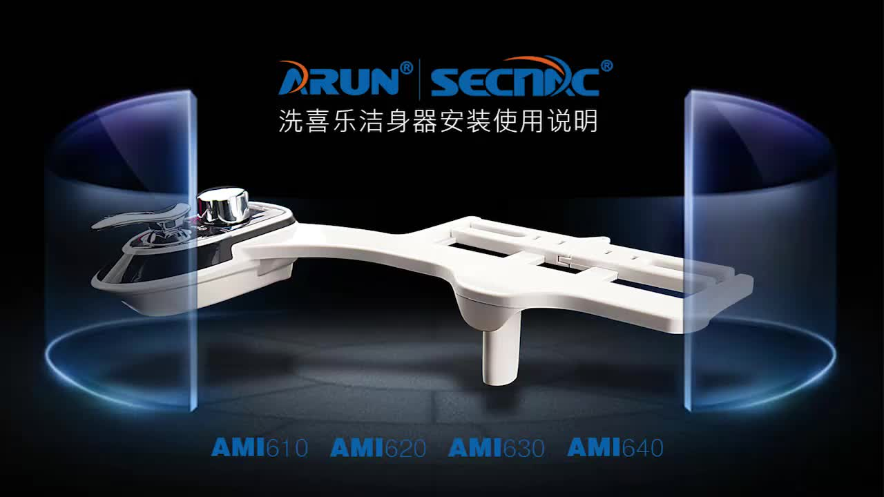 AMI640 anus cleaning of cold water bidet