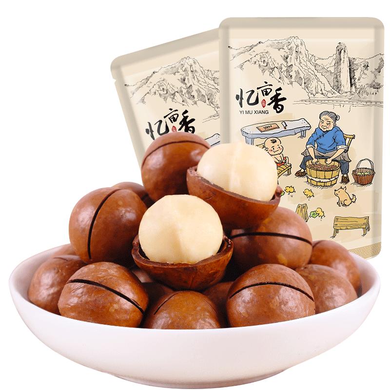 忆亩香夏威夷坚果250g奶油味送开口器干果办公室零食休闲小吃批发