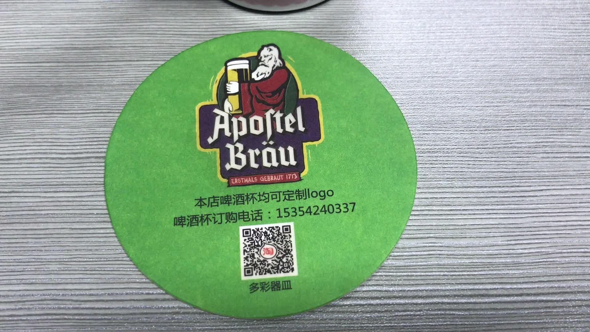 Promoção personalizado Feito De Papelão De Papel Absorvente À Prova D' Água Cerveja Café Mats Coaster Para Design Personalizado