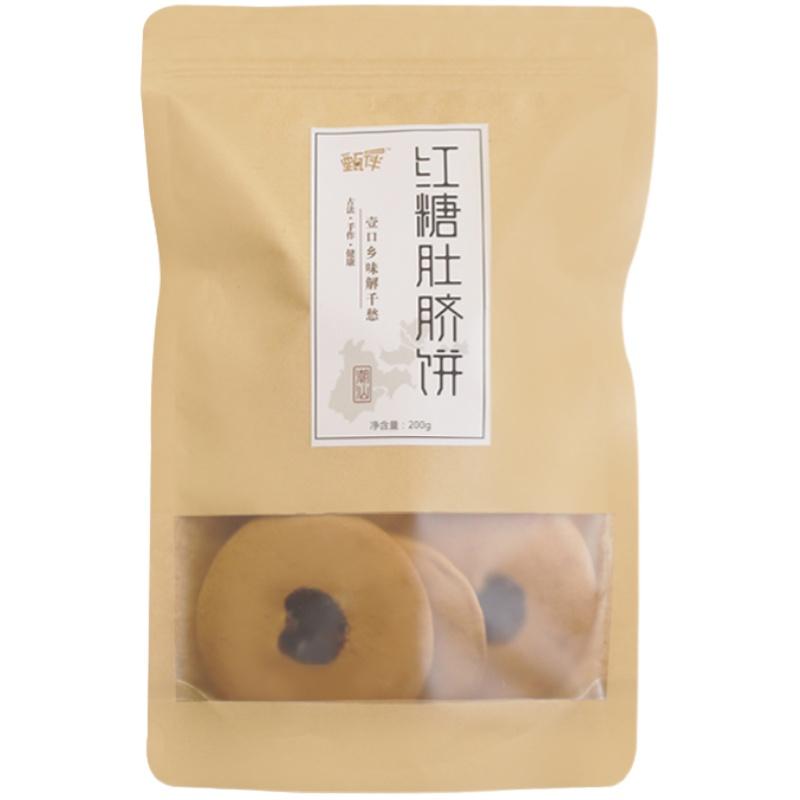 肚脐饼网红潮汕特产双炉手工饼红糖